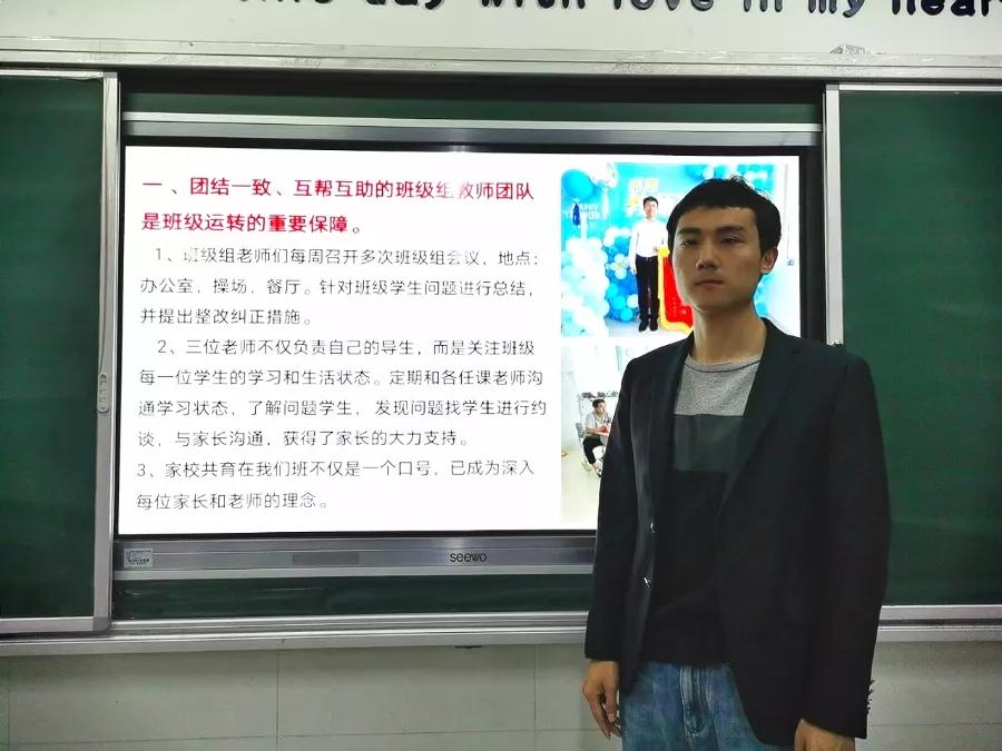 五(1)班  王老师.webp.jpg
