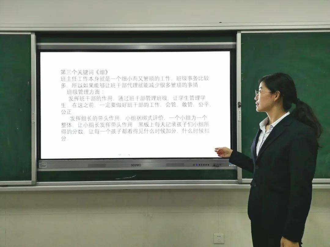 五(2)班  陈老师.webp.jpg